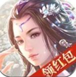 仙途逍遥领红包下载v5.9.0