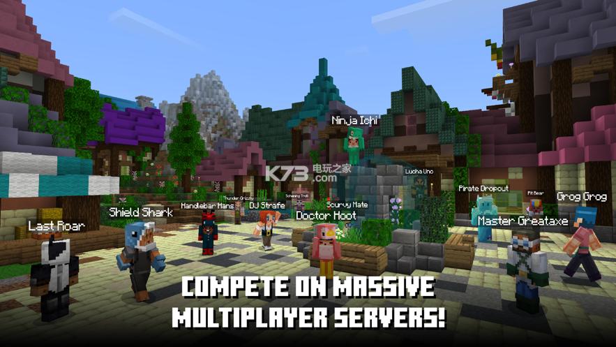 minecraft国际版最新2020 v1.16.20.54 截图