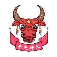 牛氣沖天紅包版下載v1.0