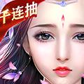 战魂无双千抽版下载v1.1.28.4