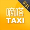 嘀嗒出租车司机老版本下载v3.4.0