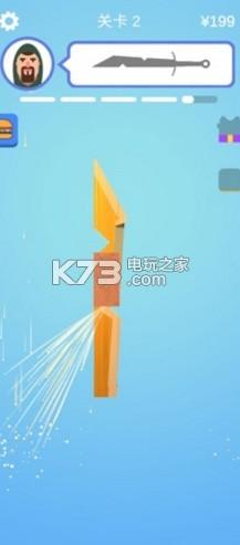 宝剑大亨 v1.1.1 游戏下载 截图