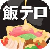 恶魔之锅安卓版下载v1.0.0