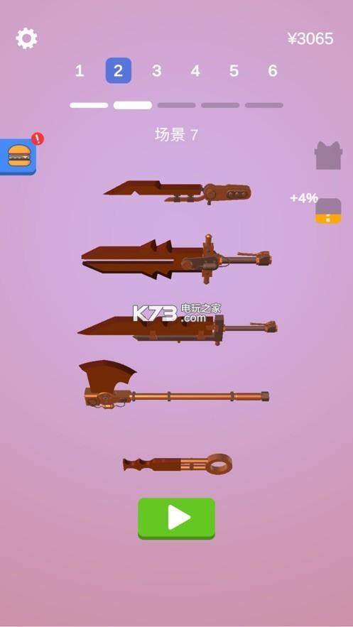 做大宝剑 v1.1.1 游戏下载 截图