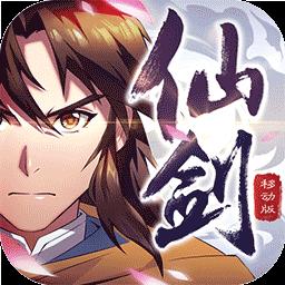 抖音仙劍奇俠傳移動版下載v1.4.2