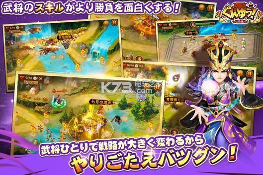 军雄三国塔防 v2.4.02 游戏下载 截图