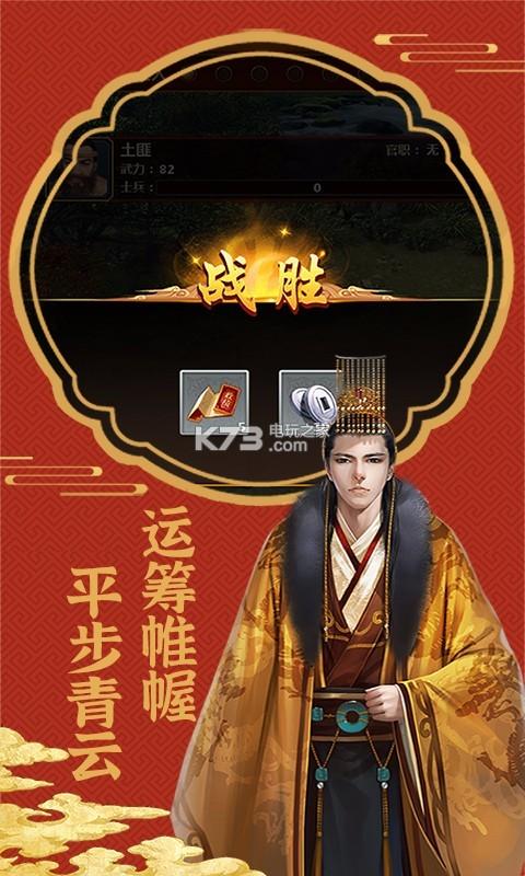 江山折扣版 v1.0 下载 截图