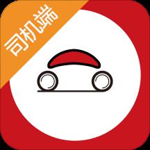 首约司机端苹果版下载v5.4.7
