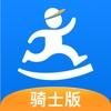 达达骑士app下载最新v10.9.1