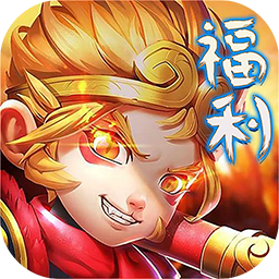 大圣觉醒白娘子变态版下载v1.0.0.0