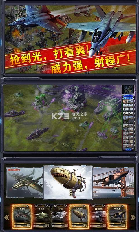 王者纷争送999天启坦克超v版 v1.6.1 无限金币服下载 截图