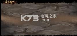 幻世双生记 v1.0 手游下载 截图