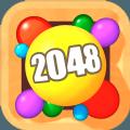 2048球球3d抖音版下载v1.0.6