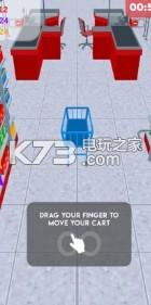 Supermarket.io v1.0 游戏下载 截图