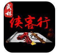 小蝦米群俠傳游戲下載v1.0.4