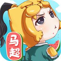 萌三国无限版下载v1.0.2