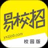 易校招app下载v2.1.05