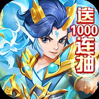 东方奇缘送千抽版 v1.0.1 游戏下载