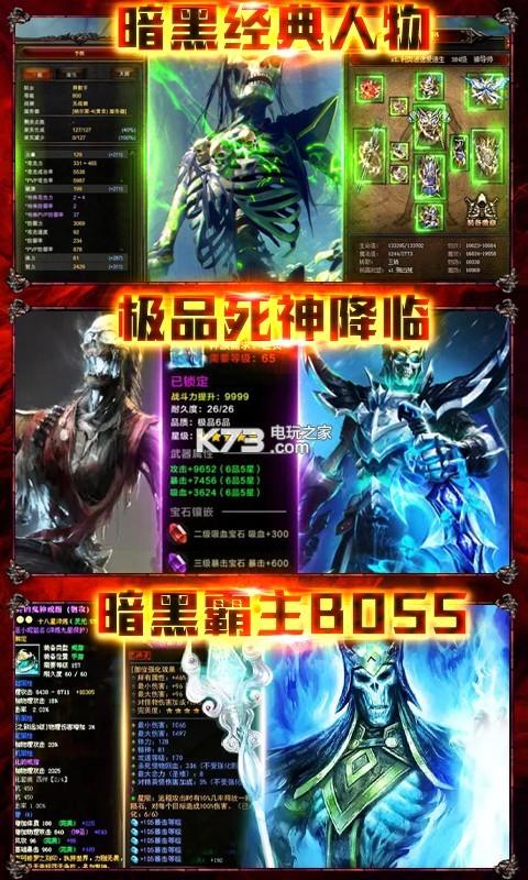 暗黑4 v1.0 游戏下载 截图