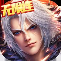 刀剑神魔录BT苹果版下载