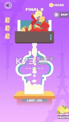超级榨汁机 v1.2 游戏下载 截图
