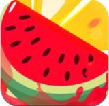 超级榨汁机 v1.2 游戏下载