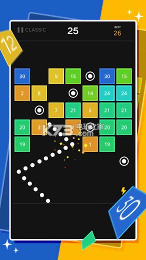 3d球球打砖块红包 v1.0 下载 截图
