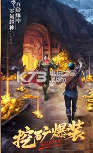 末日沙城异兽入侵 v10021 游戏下载 截图