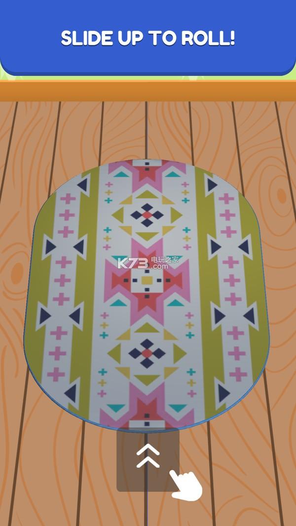 地毯清洁大师 v1.0.19 游戏下载 截图