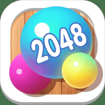 2048我不是球球红包版下载