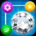 钻石连连消红包版 v1.0 下载