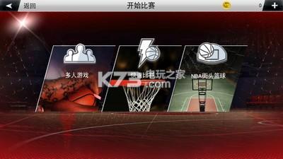 美职篮2K20 v90.0.4 手机版下载 截图