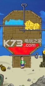 我捡钱贼6 v1.0 游戏下载 截图