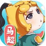 萌三国无限版体力下载v1.0.2
