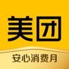 美团借款 v10.8.404 app下载