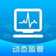 粮食动态监管平台 v1.0 app下载