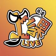 上课Live手游下载v1.0