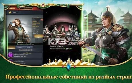 至尊文华宫 v2.3.27823 游戏下载 截图