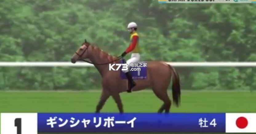 日本搞笑赛马 游戏下载 截图