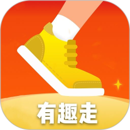 有趣走 v1.0.0 app下载