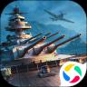 戰艦世界閃擊戰3.1版本下載