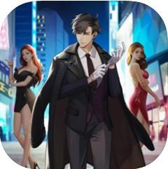 制霸华尔街游戏下载v1.0