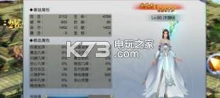 九州天空纪 v1.0 游戏下载 截图