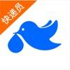 菜鸟包裹侠app版v6.33.0
