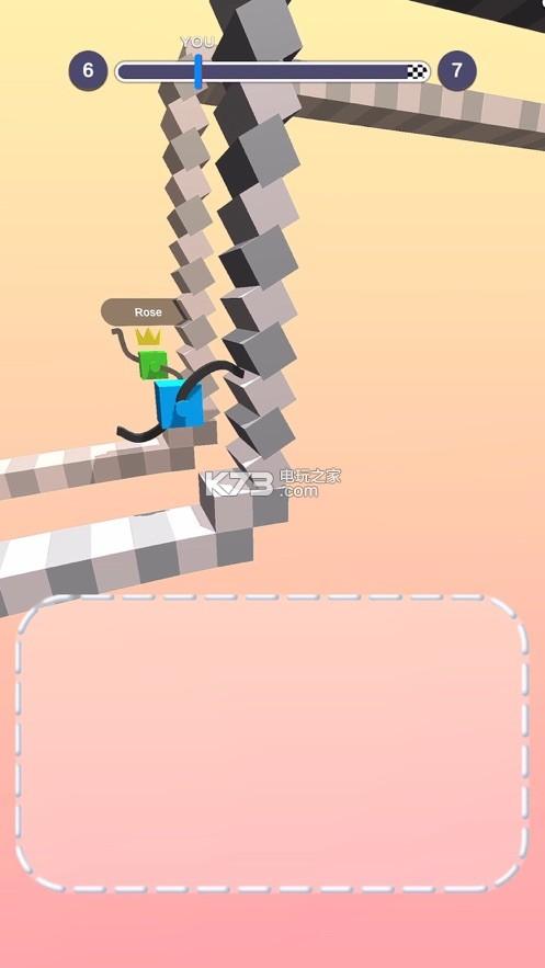 长腿攀登 v1.7.1 无限金币版 截图