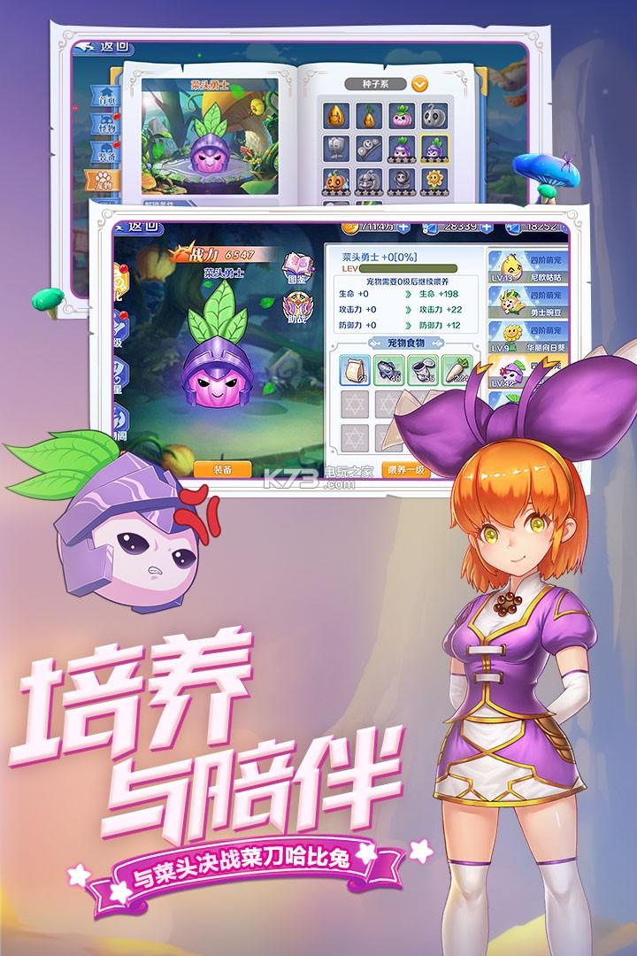 最Q幻想 v1.4b.8 九游版 截图