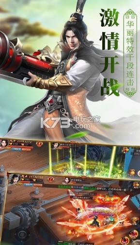 剑出江湖 v1.0 手游 截图