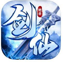 北灵剑仙手游v1.0.0