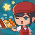 放置烧烤店手机版v1.5.3