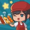 放置烧烤店ios版v1.5.3